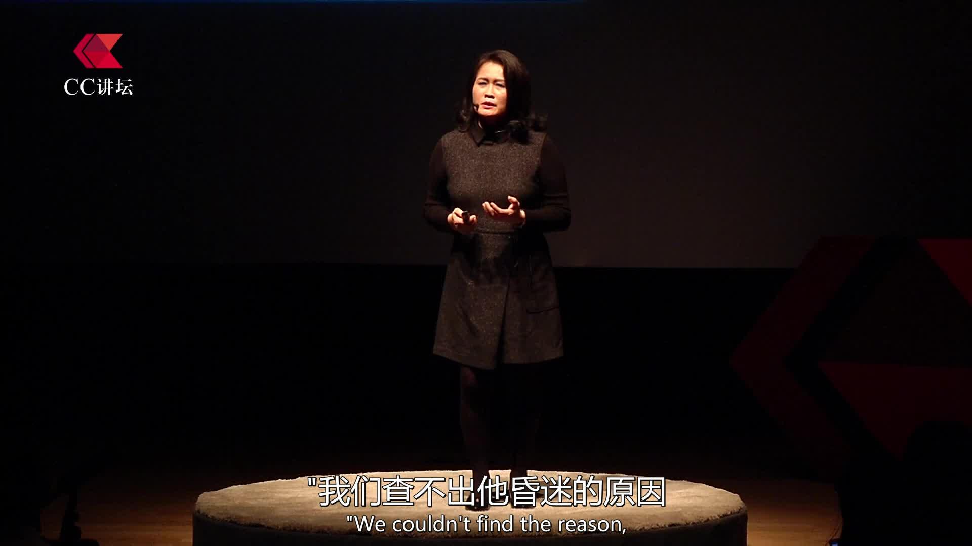 CC讲坛(公益)—周丽辉:药瘾之痛