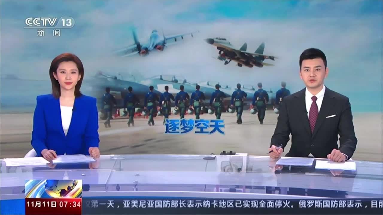 空军发布招飞宣传片 多型先进军机亮相