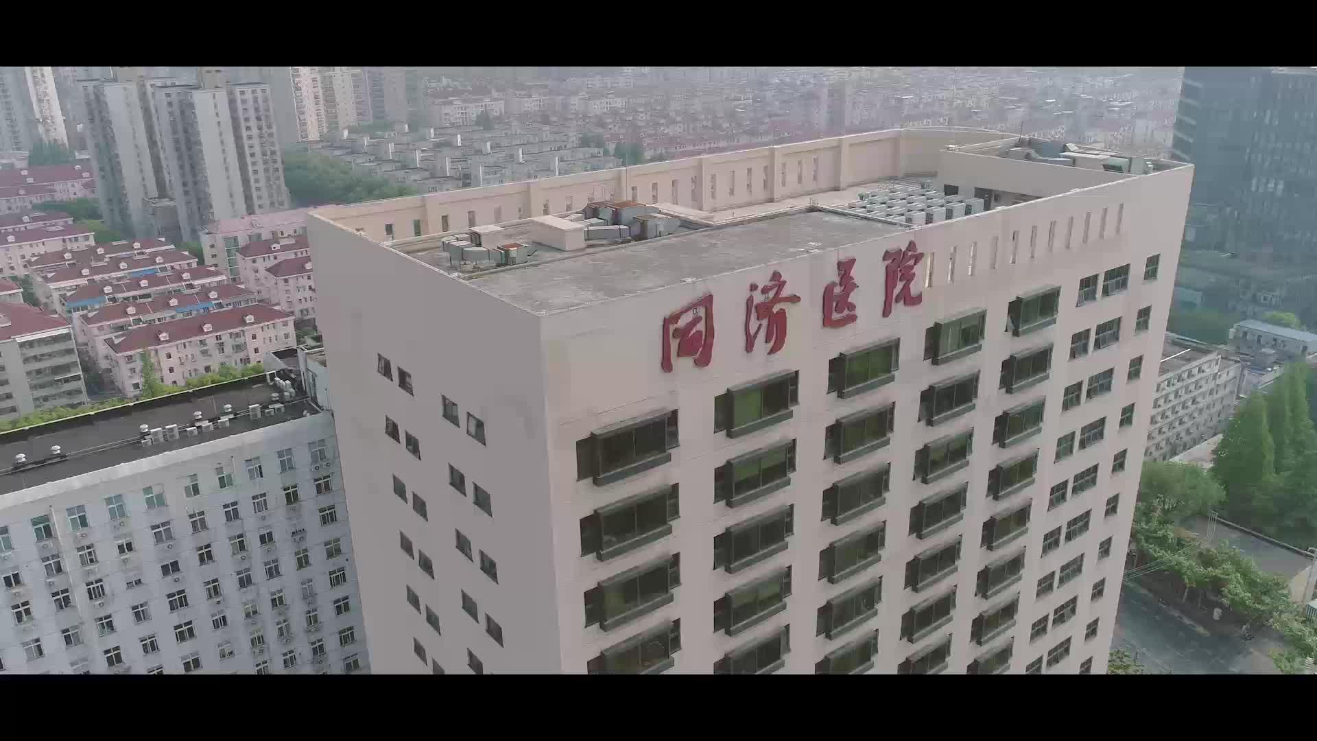 【疫情之下有真情】直击上海同济医院:疫情下的他们正在做什么?