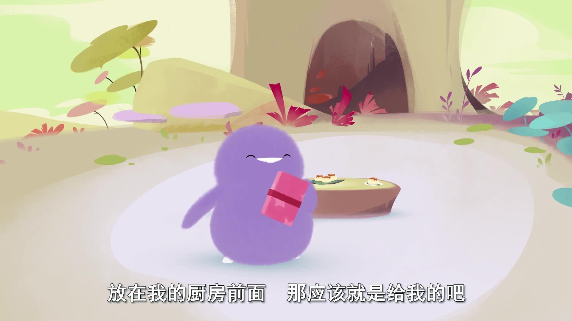 《小鸡彩虹》 第五季 04特别的礼物