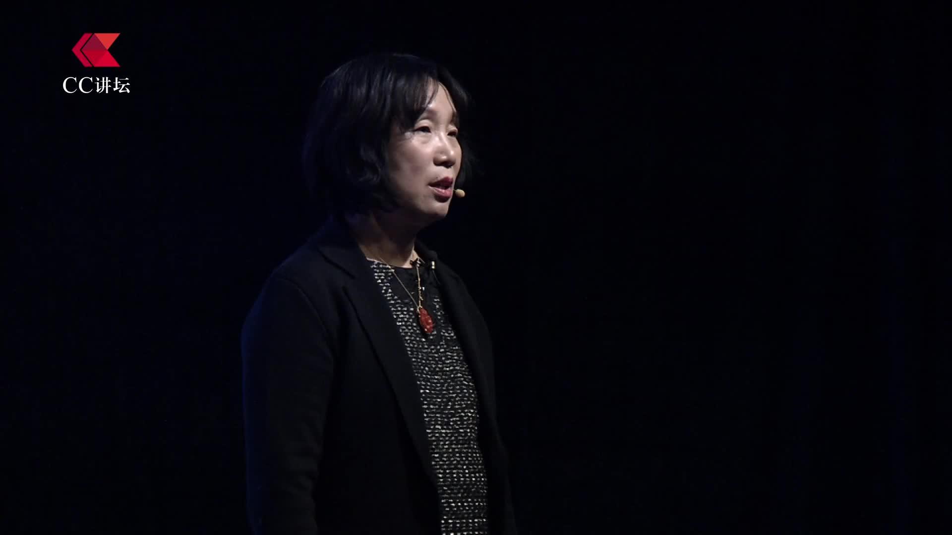 【CC讲坛-公益】刘凤梅:让村医成为真正的医生