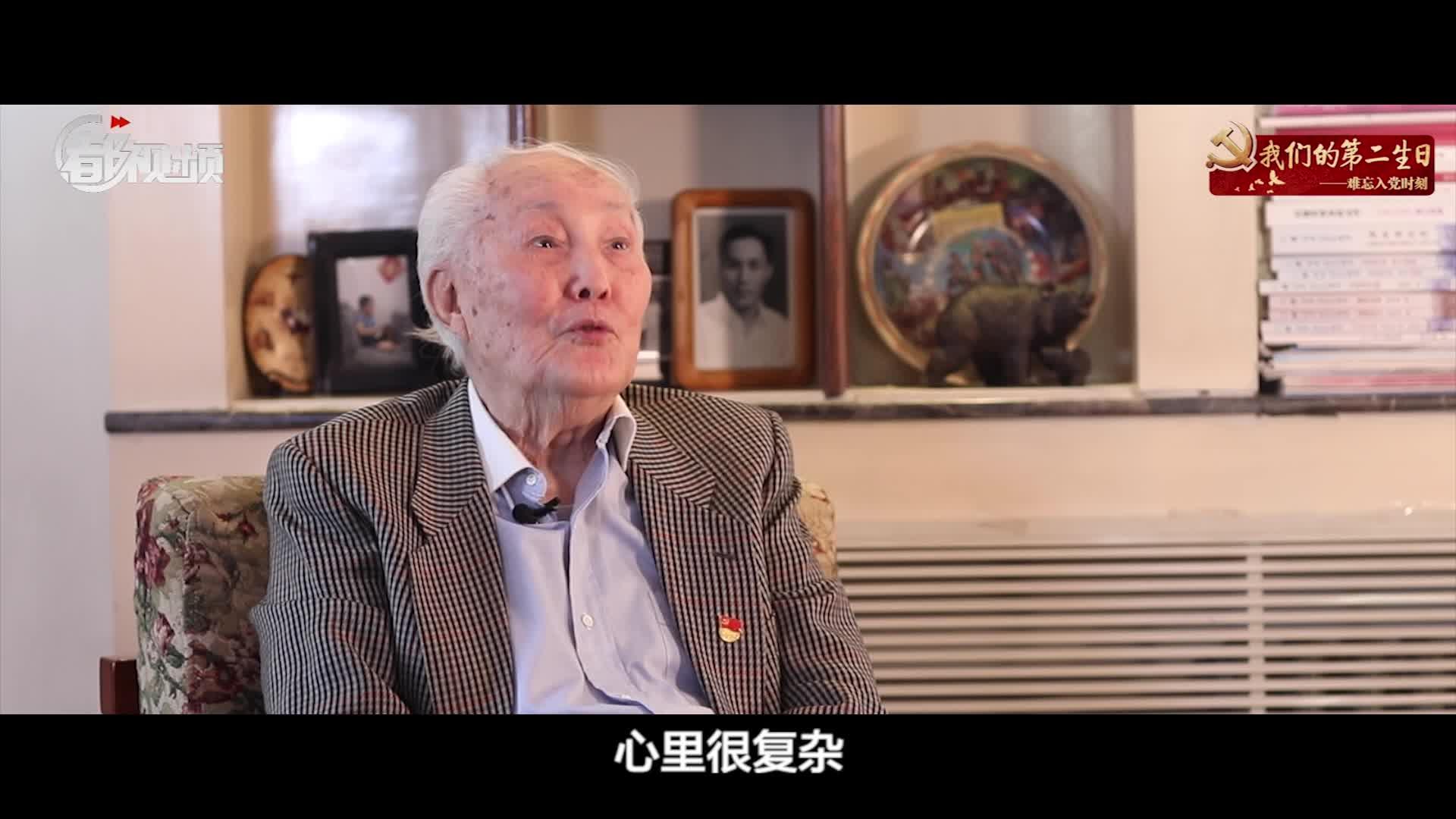 我们的第二生日|黄书海:思想入党比组织入党更重要