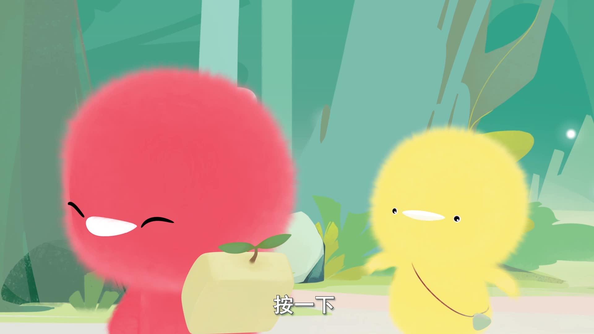 《小鸡彩虹》 第五季 18诱人的按钮