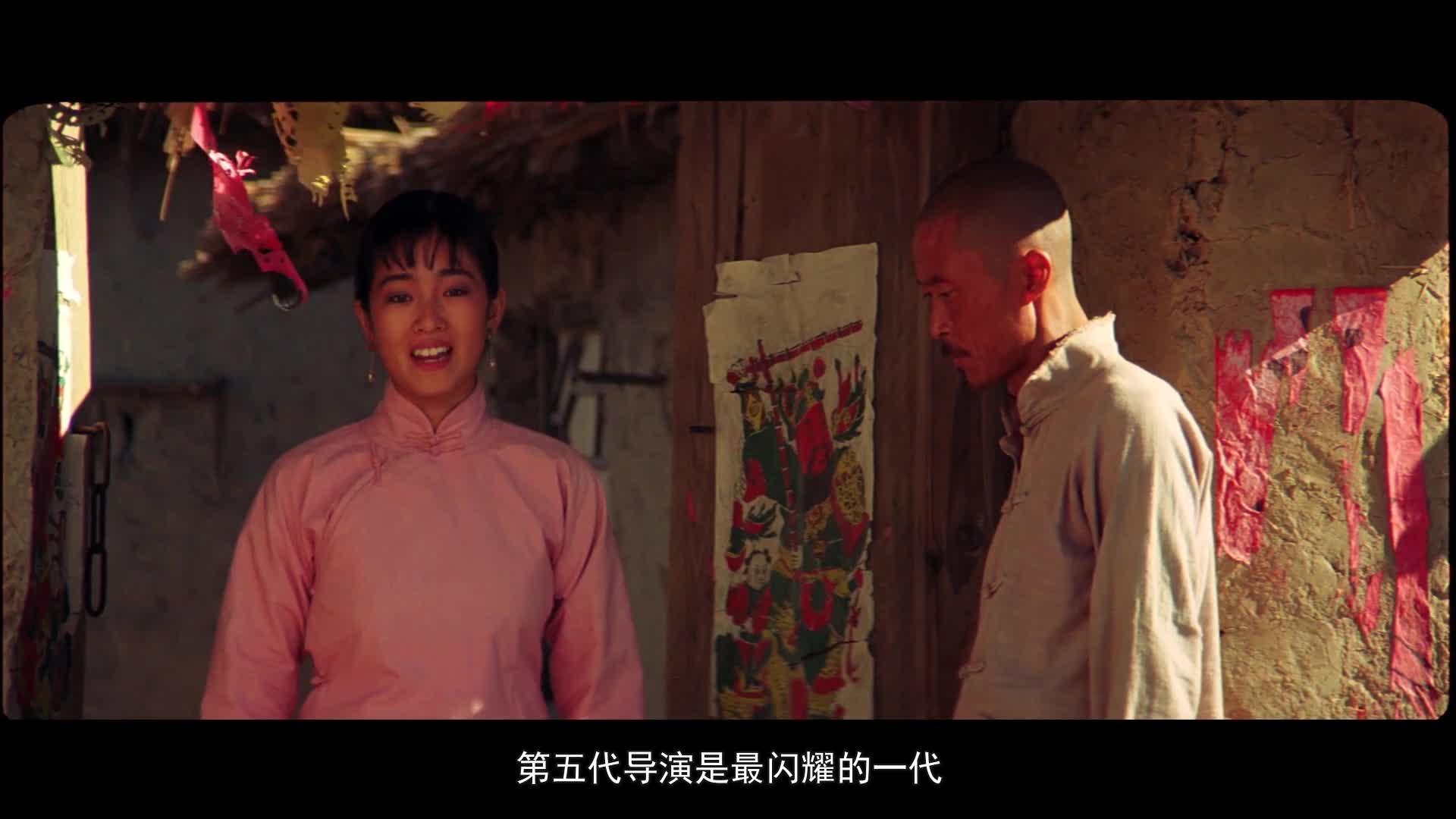 带你回顾难以逾越的经典 亚洲首座金熊奖影片《红高粱》