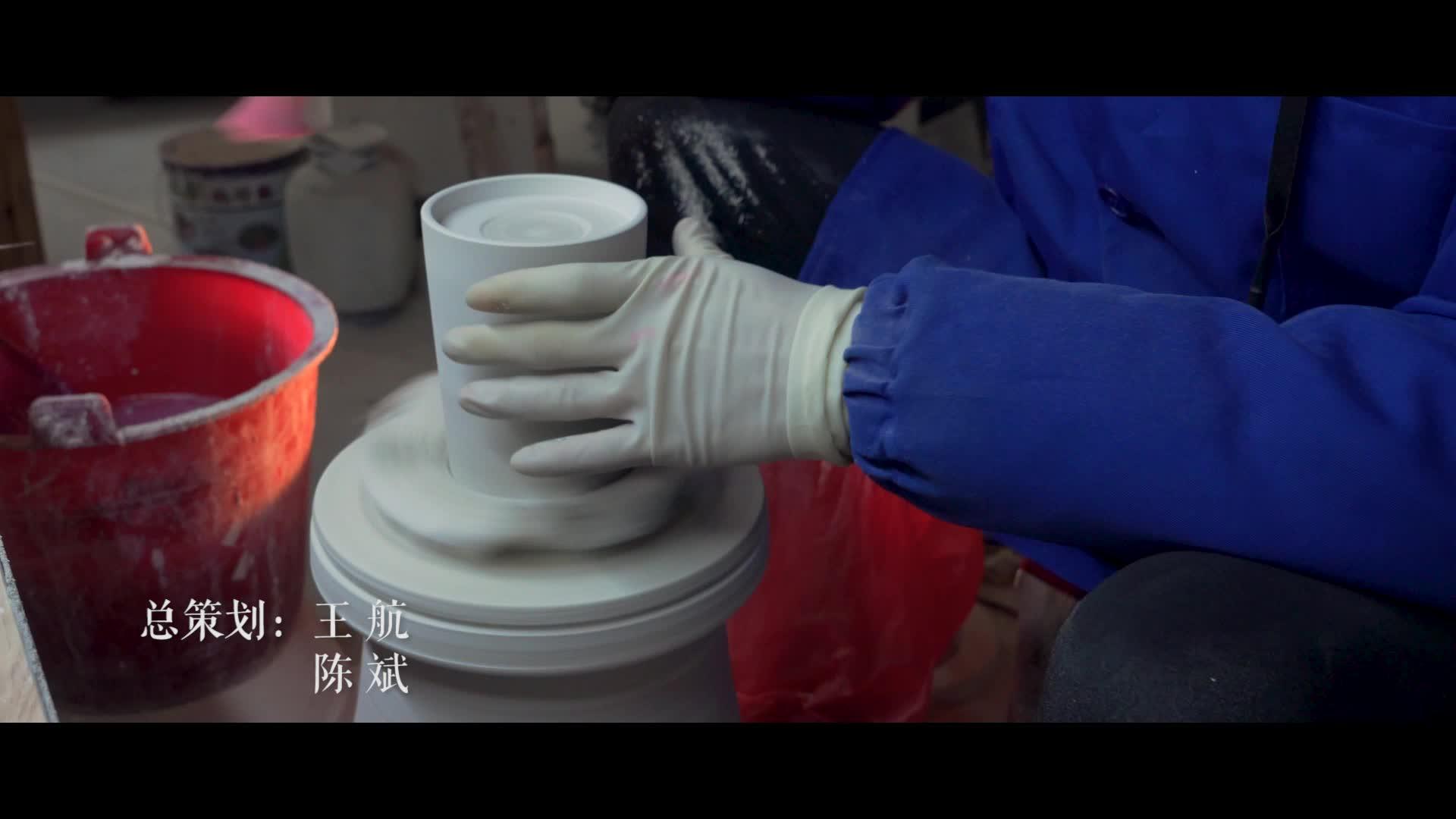 守艺中国之景德镇篇:玲珑瓷匠人吕雅婷 03