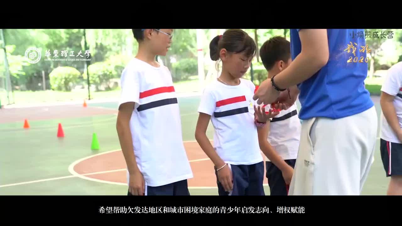 云南·寻甸-高校扶贫微视频