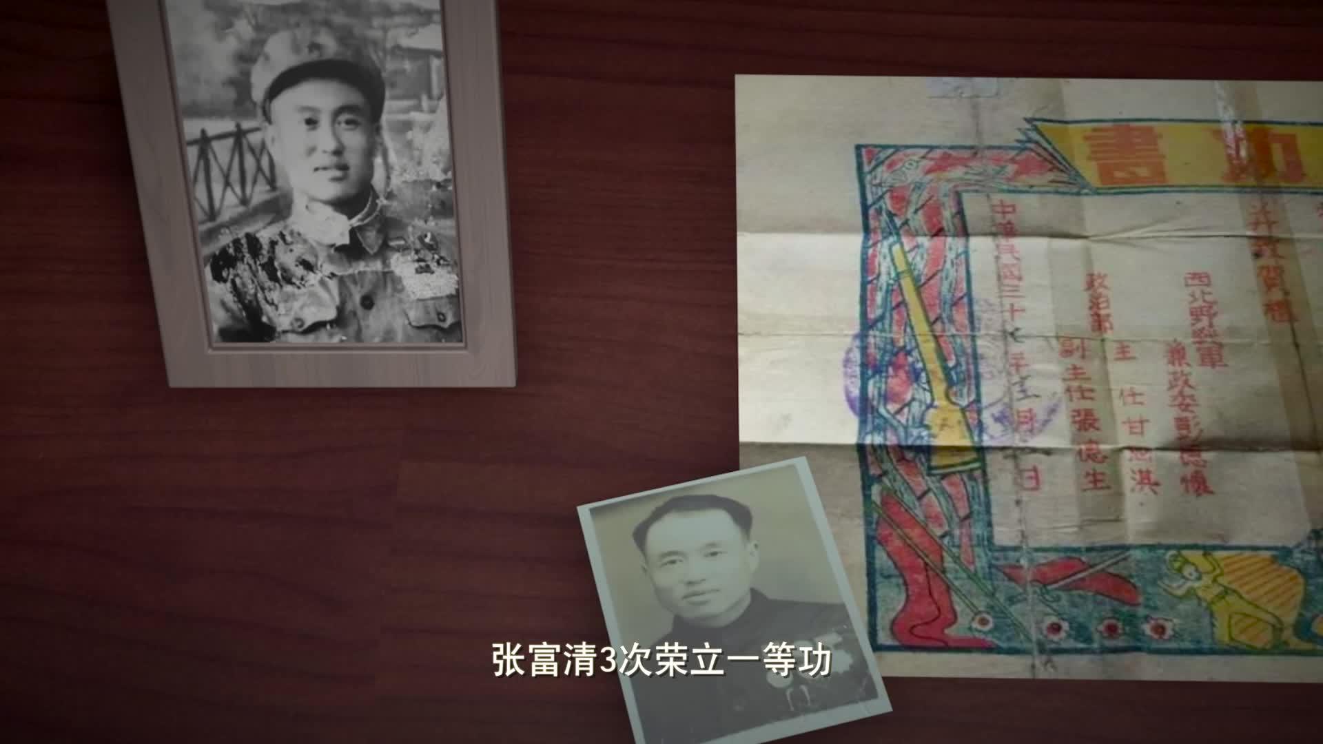 共筑中国梦  优选微电影《本色》