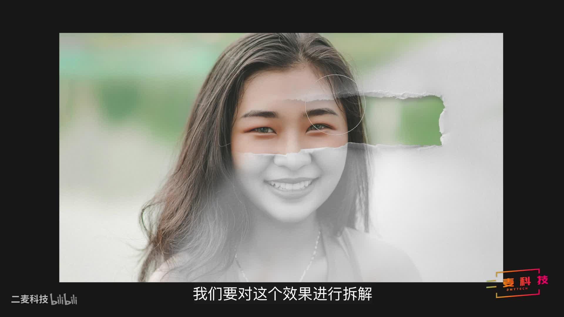 人物照片太单调?教你用手机制作撕纸效果,酷炫而实用的修图技巧