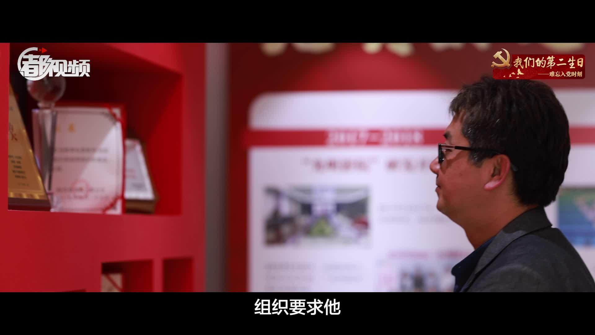 我们的第二生日 中国传媒大学秦瑜明:我希望能为每个人全面自由的发展,贡献自己的力量