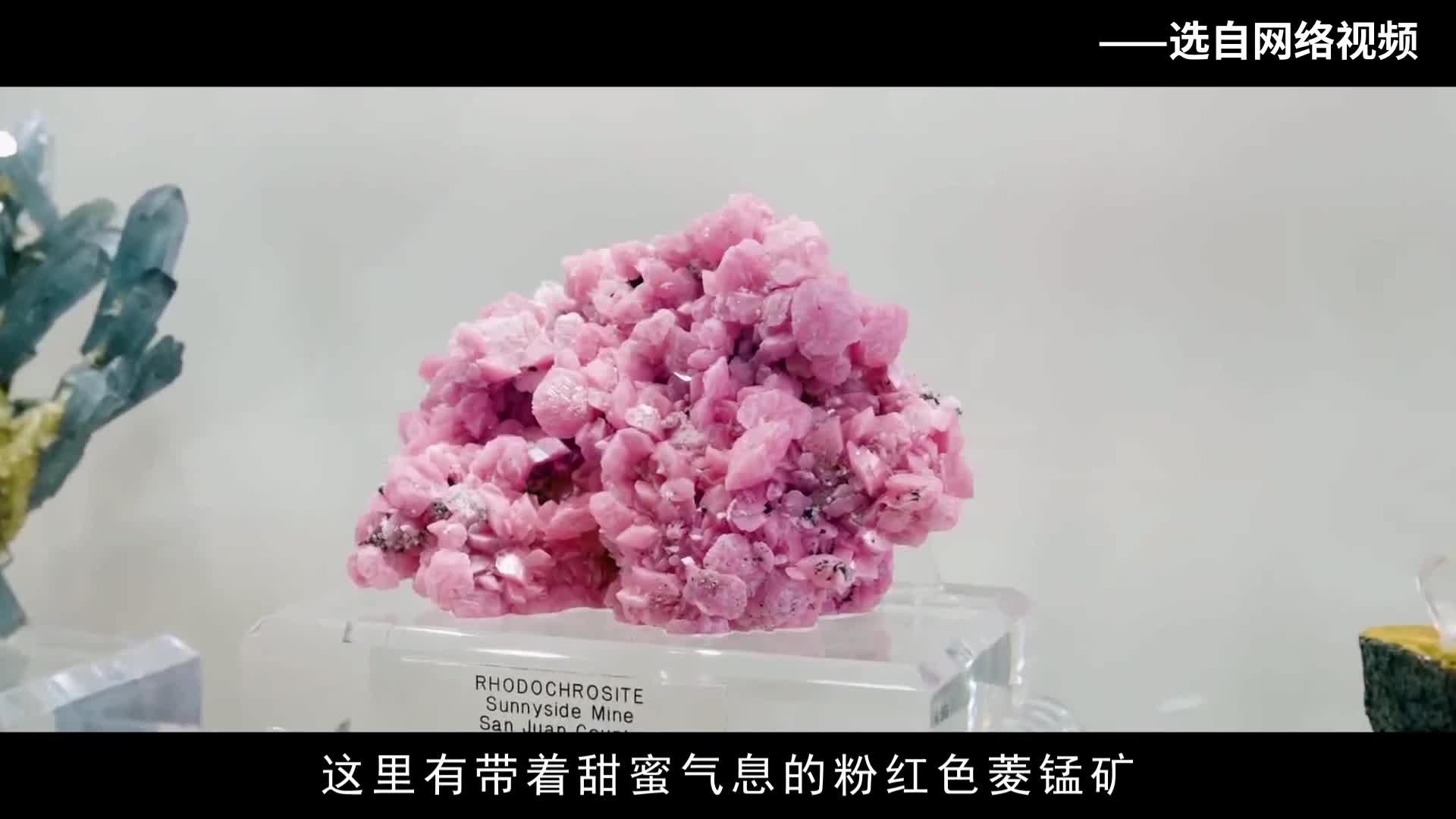 《科学嘻游记》 第37集 如何识别矿物