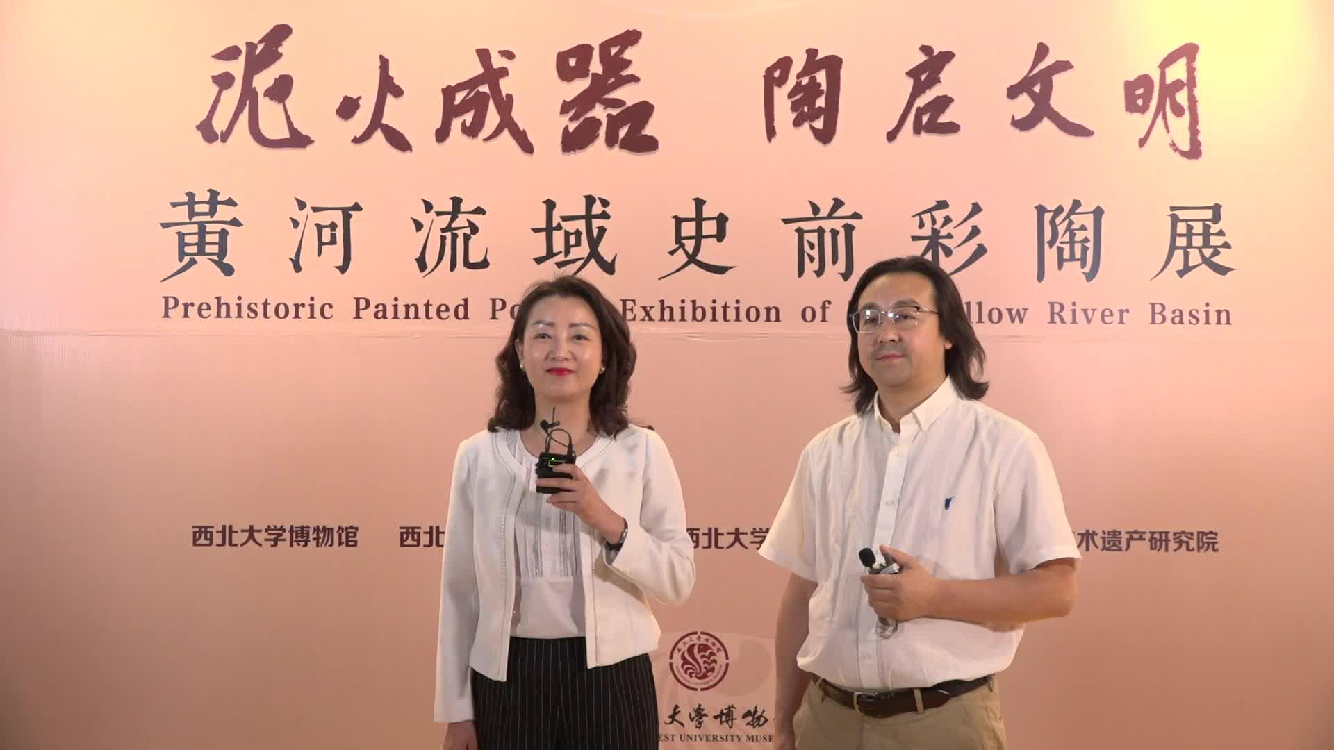文化陕西大讲堂第一期