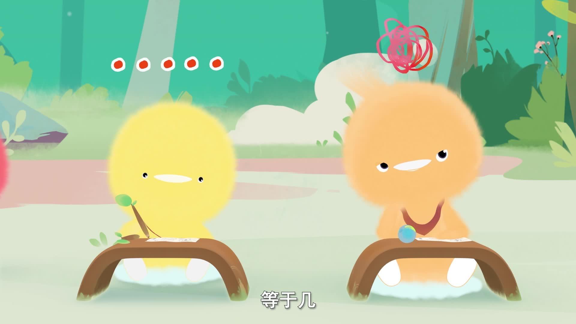 《小鸡彩虹》 第六季 02幸运日