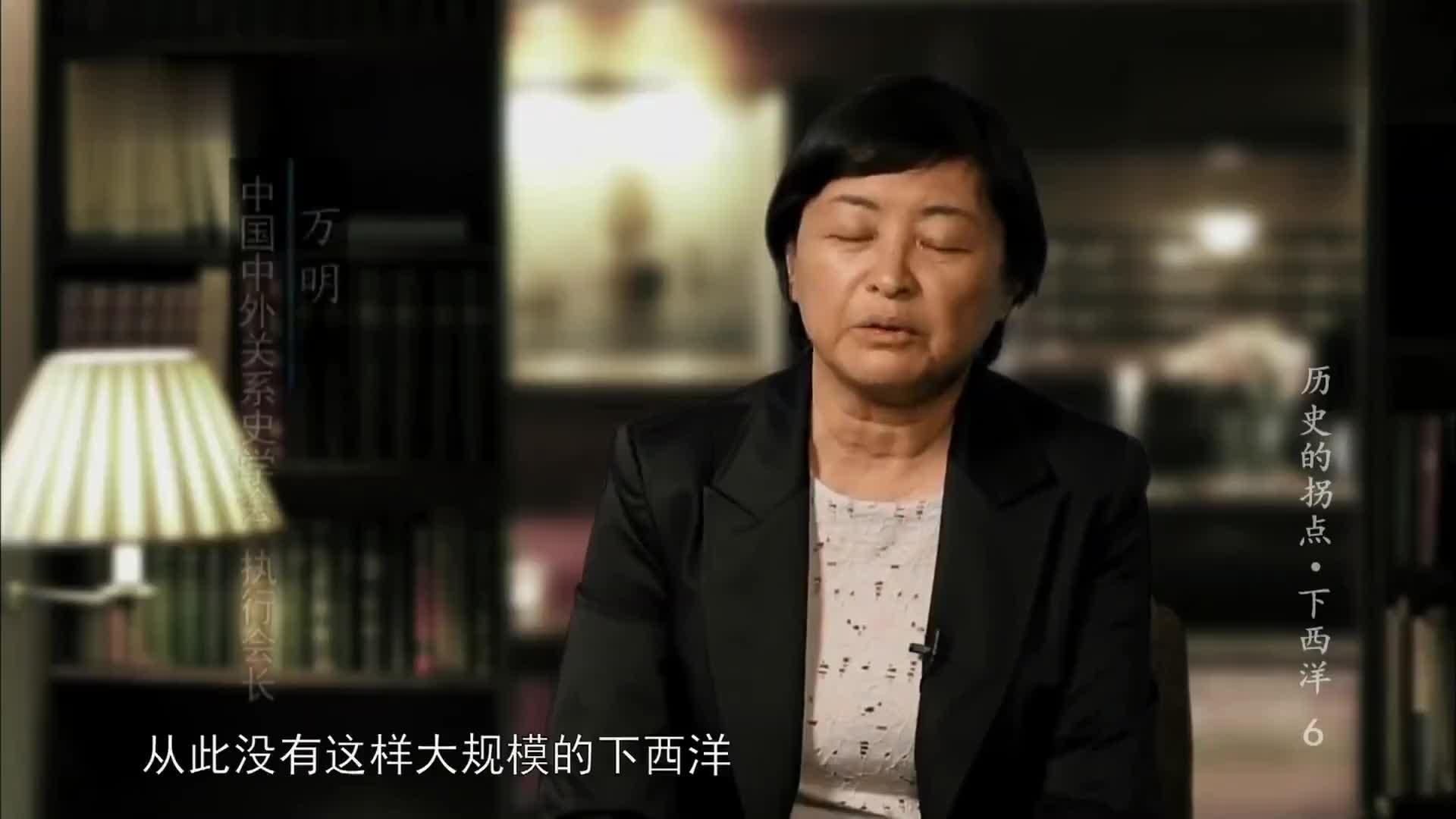 下西洋第六集(1)隆庆开关,中国融入世界贸易