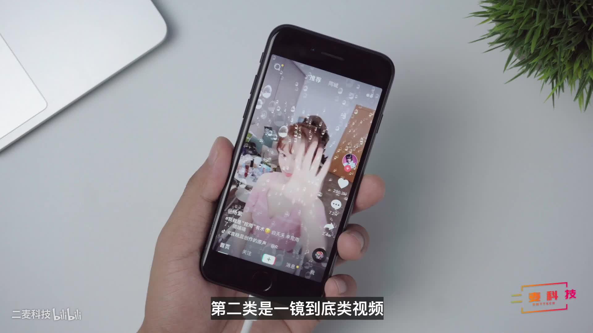 如何把文字和照片快速转为短视频?手机就能实现