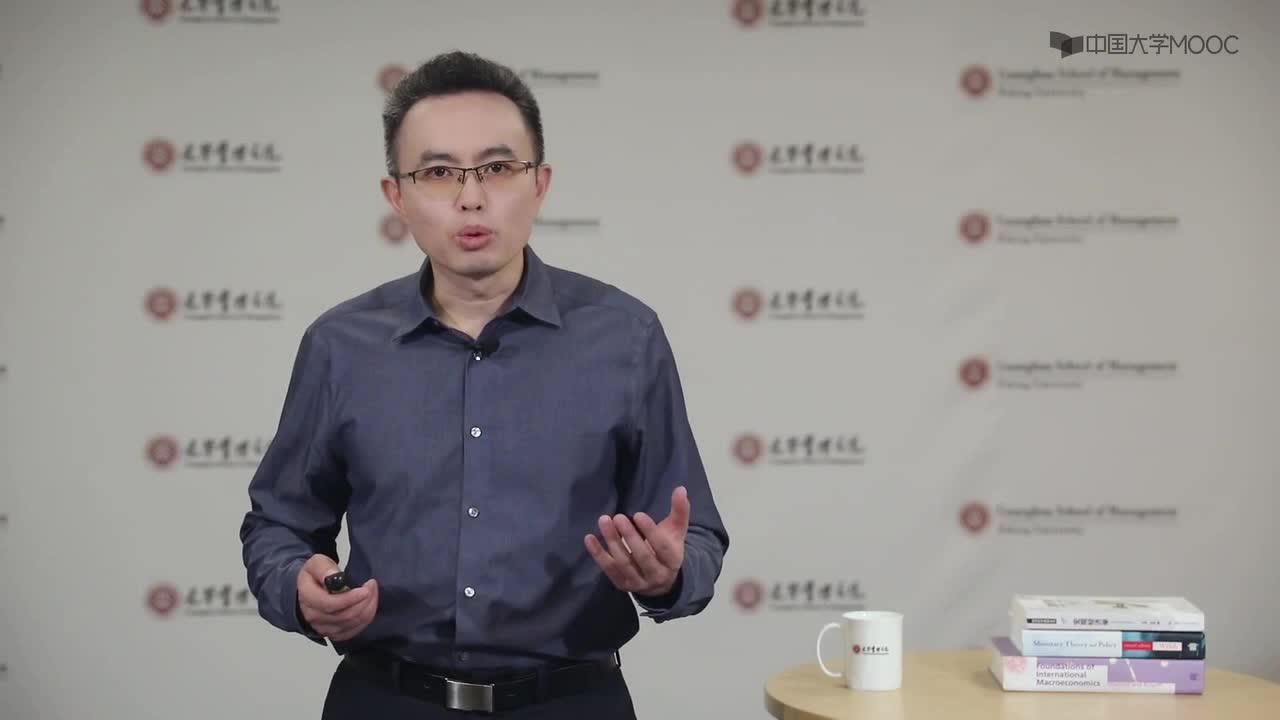 北京大学宏观经济学:第4讲,价格指数