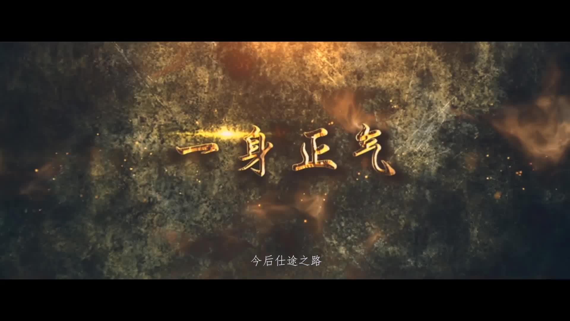 《爱廉说》预告片