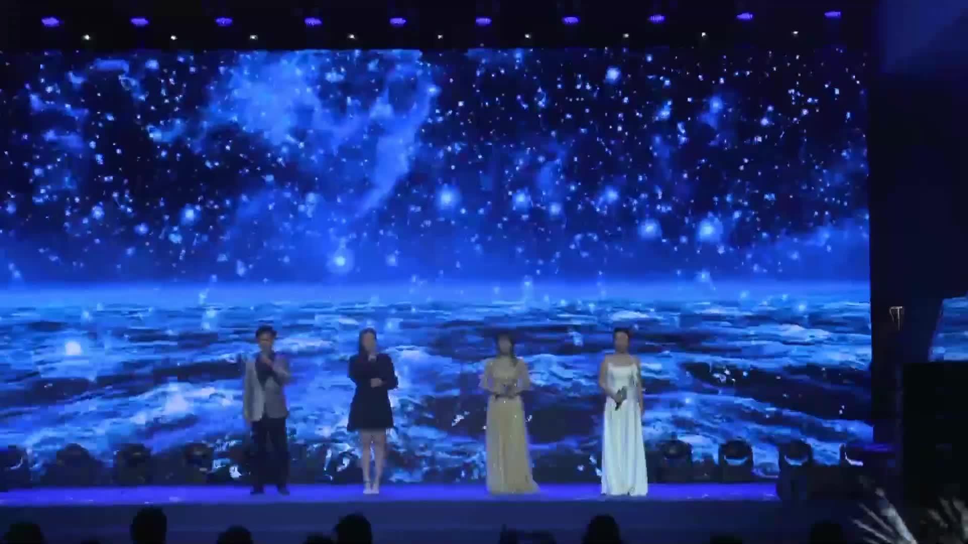 西影之夜:歌曲《星辰大海》