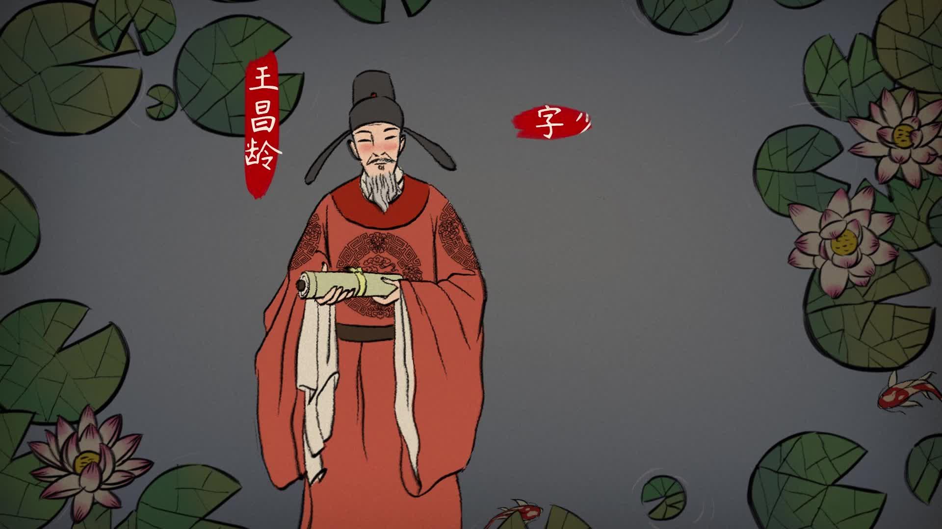 《小学古诗》36采莲曲-唐 王昌龄
