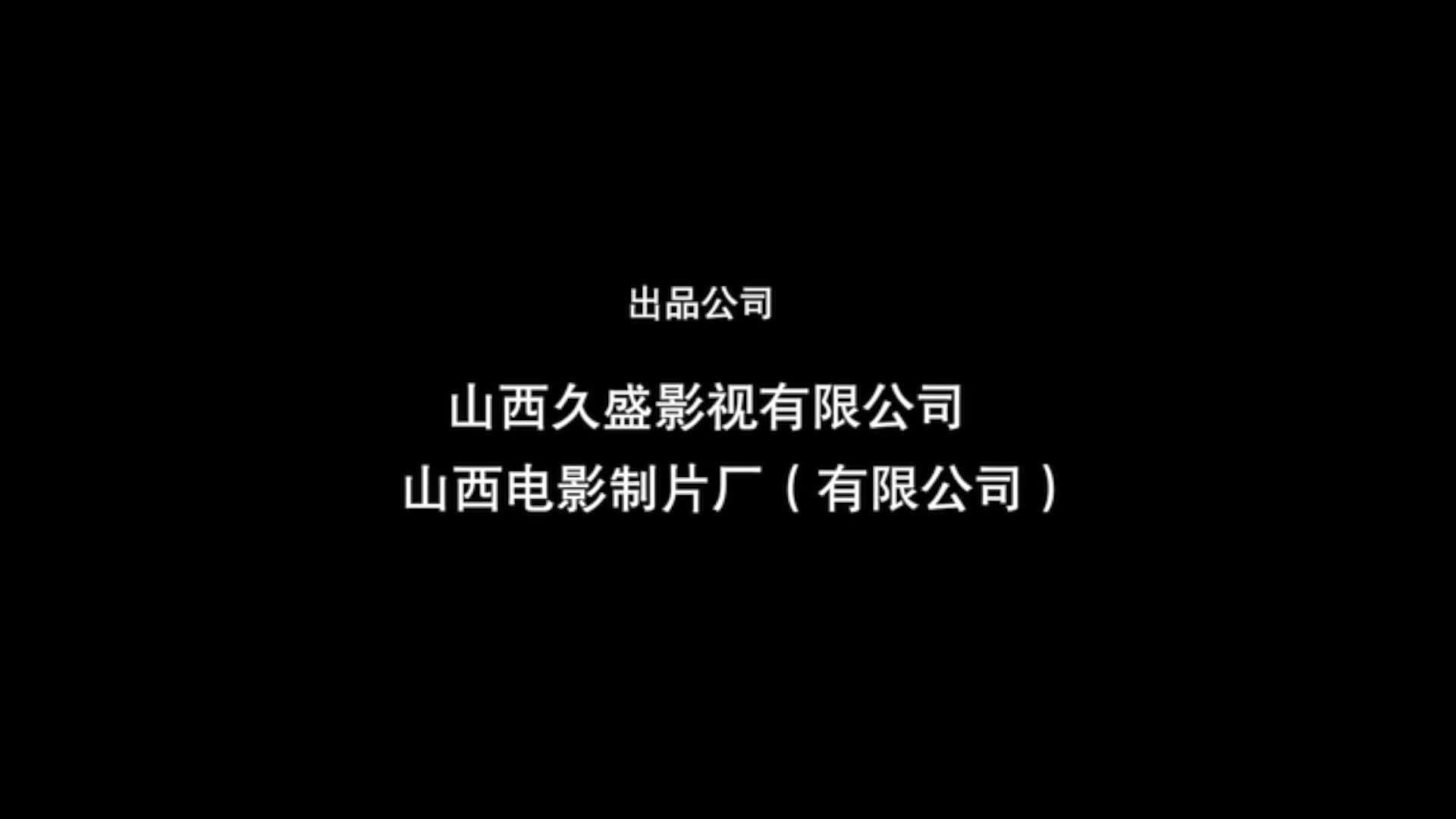《红色往事》预告片