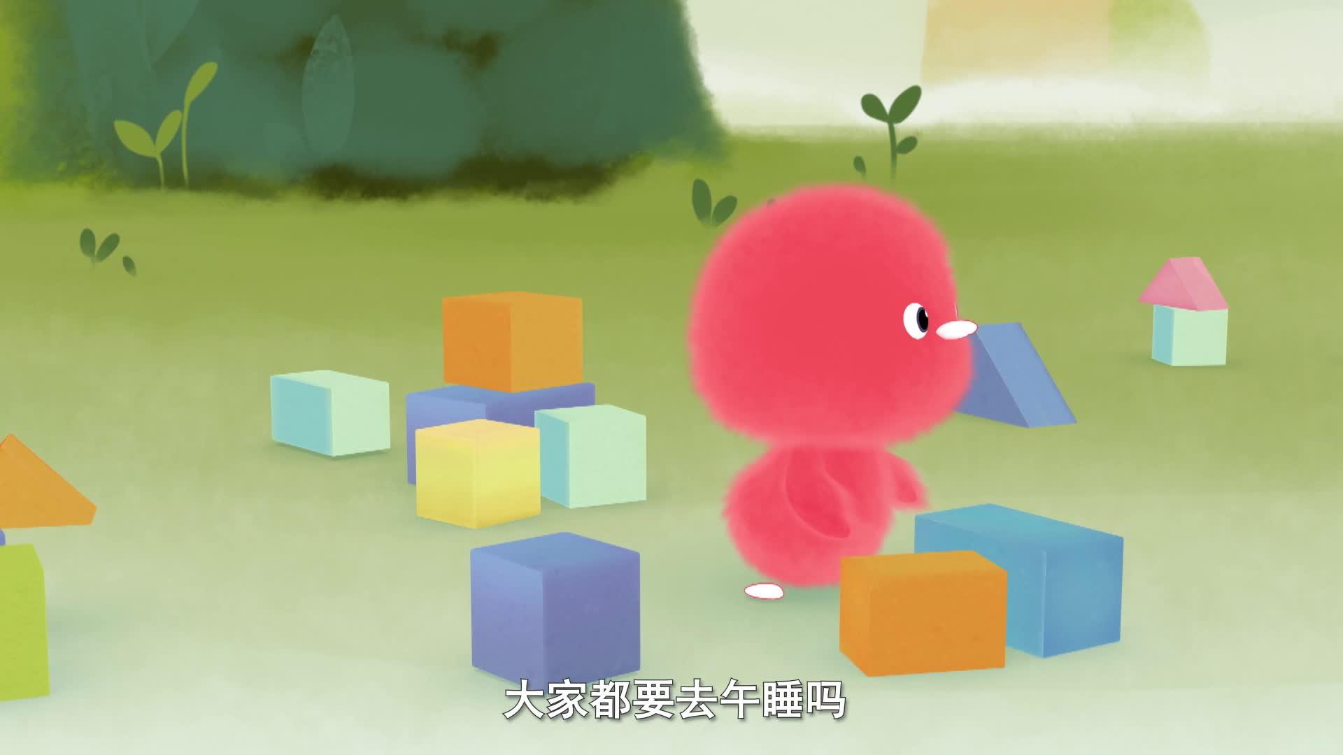 《小鸡彩虹》第七季 11睡不着