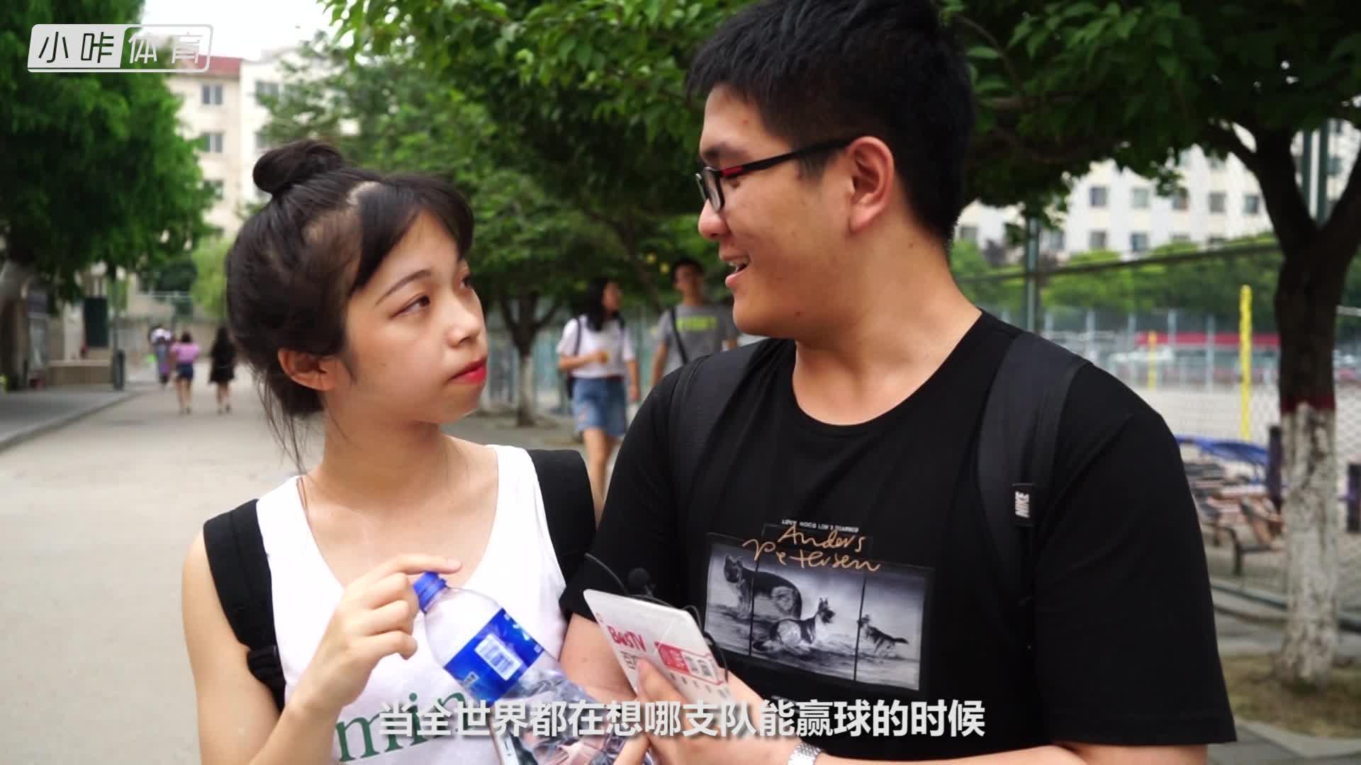 街采:女朋友不让看世界杯怎么办?