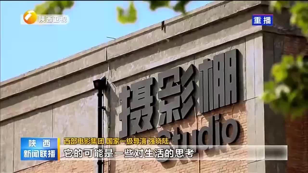 陕西卫视:以人民为中心 用精品力作奉献人民