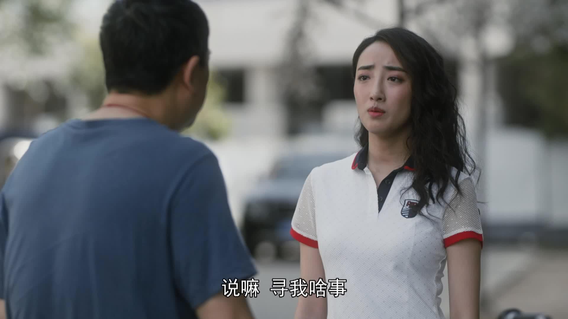 《装台》第五集精彩剧情片段:刁顺子去球场找刁菊花