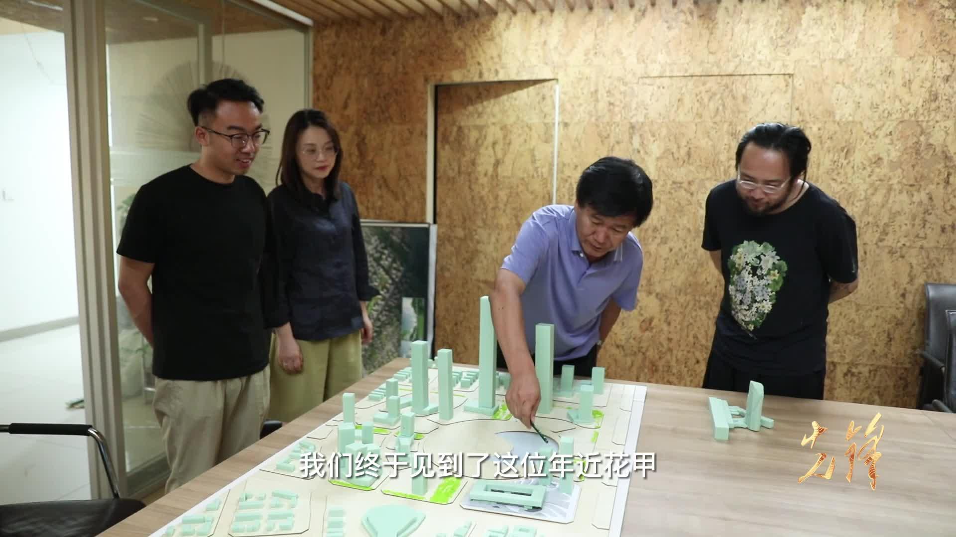 《先锋》赵元超:行走在西部的建筑大师