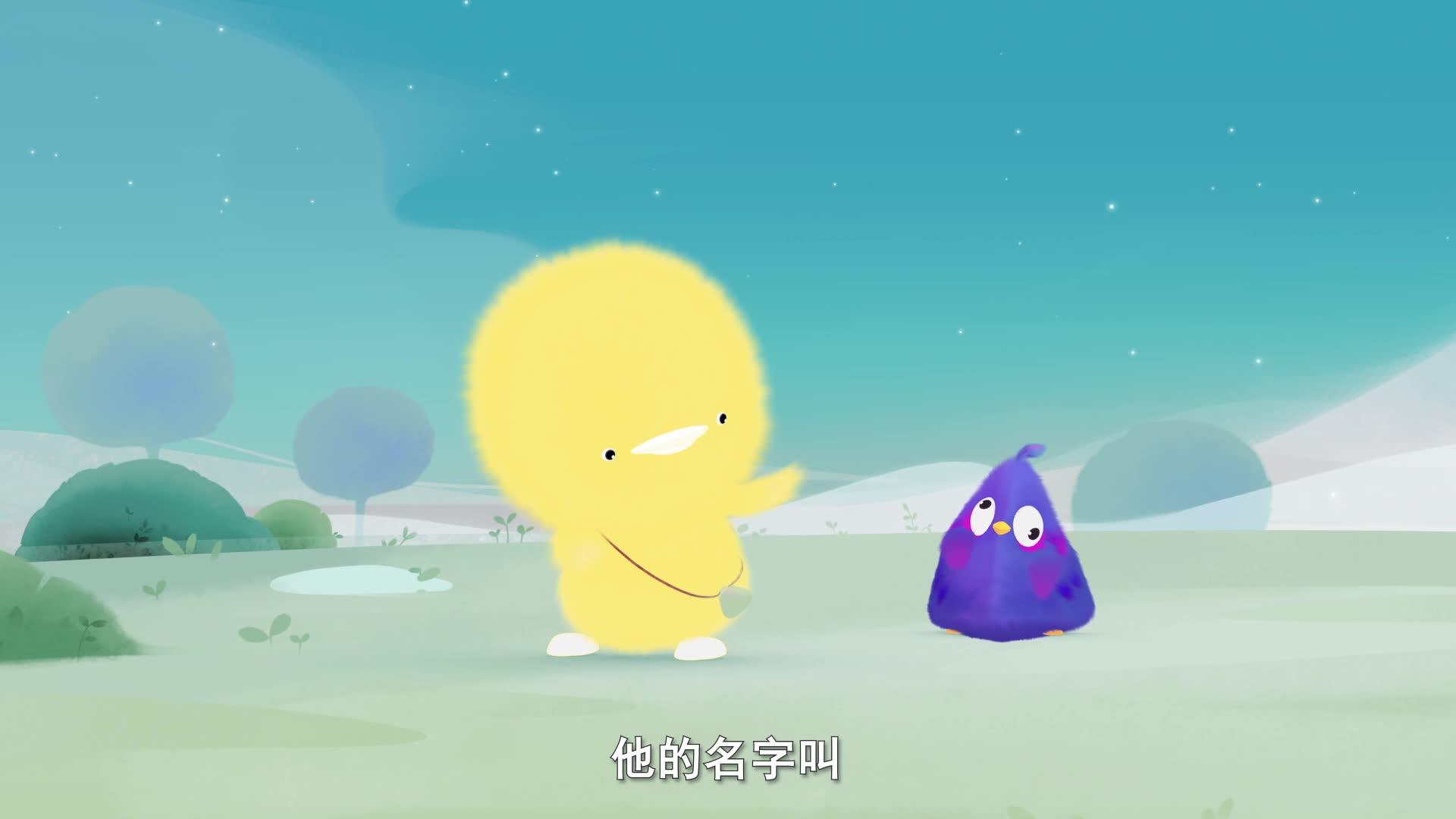 《小鸡彩虹》 第六季 17新朋友