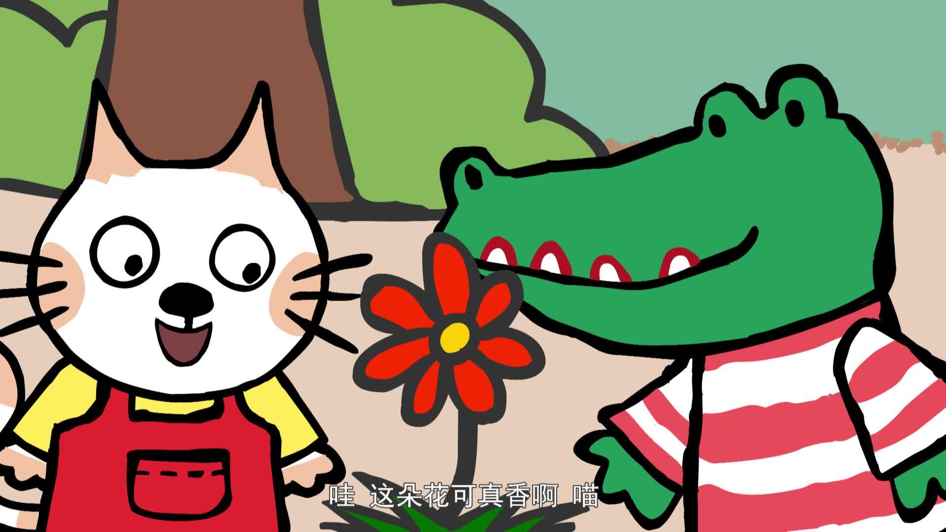 《小猫汤米》第一季 12变色龙