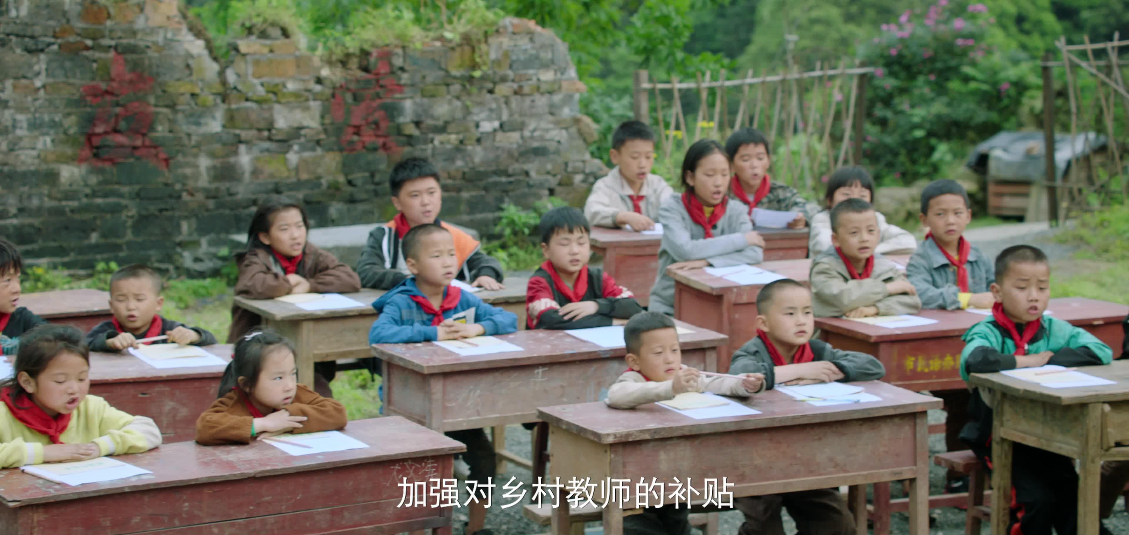《在希望的田野上》祝每一位老师教师节快乐