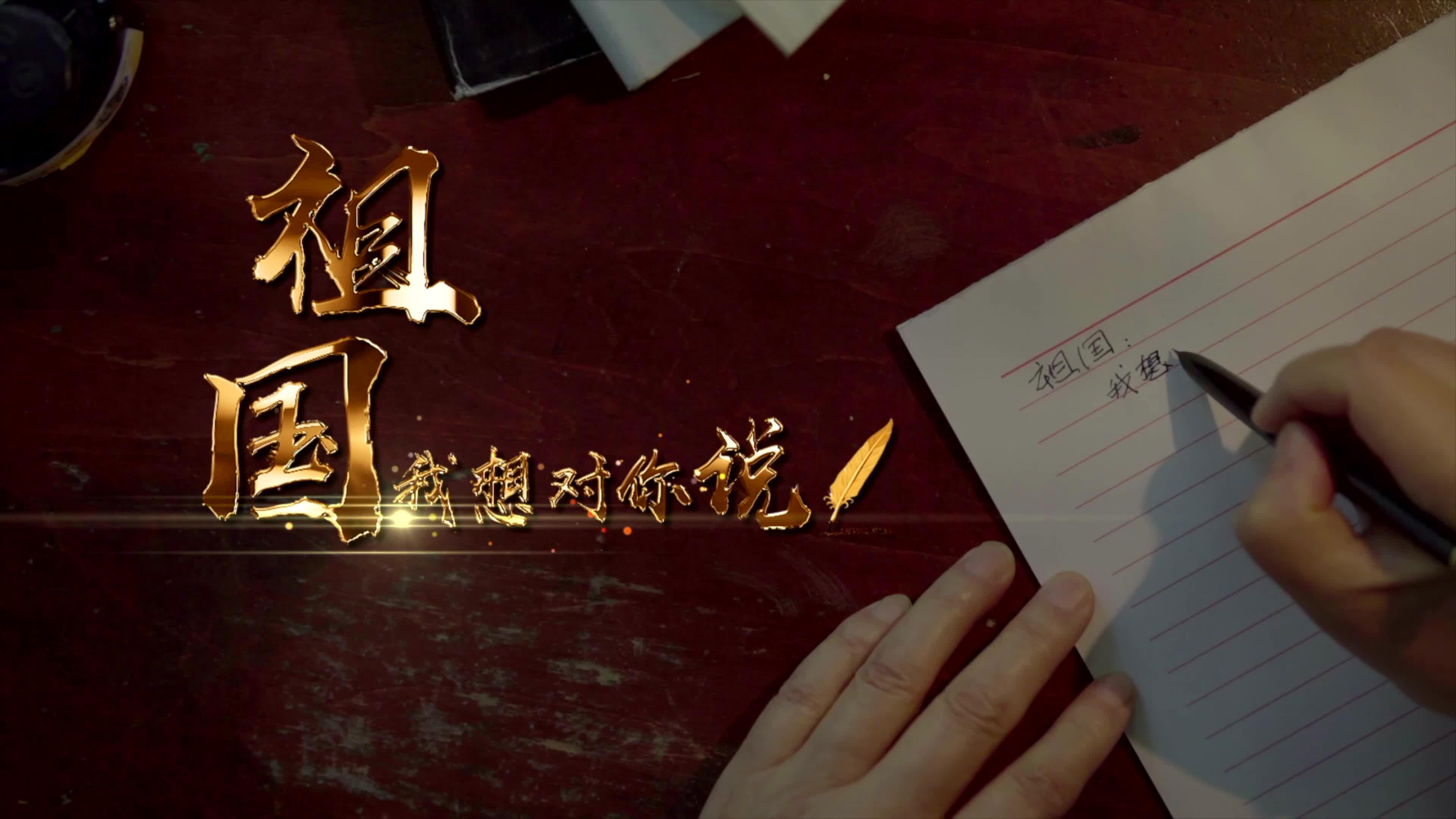 「大秦之腔唱古今 忠肝义胆属周仁」著名秦腔表演艺术家 —— 李爱琴写给祖国的一封信