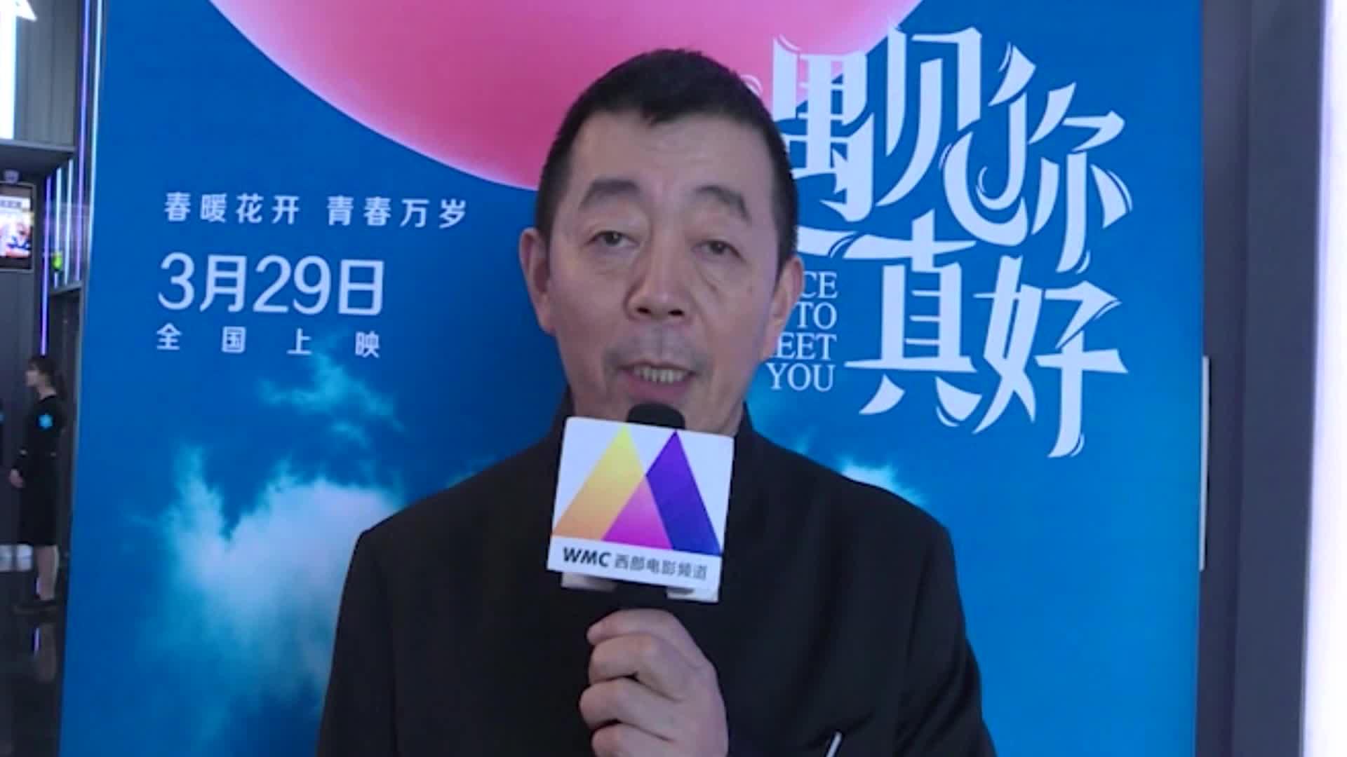 顾长卫凌潇肃等明星大咖祝福西影60周年