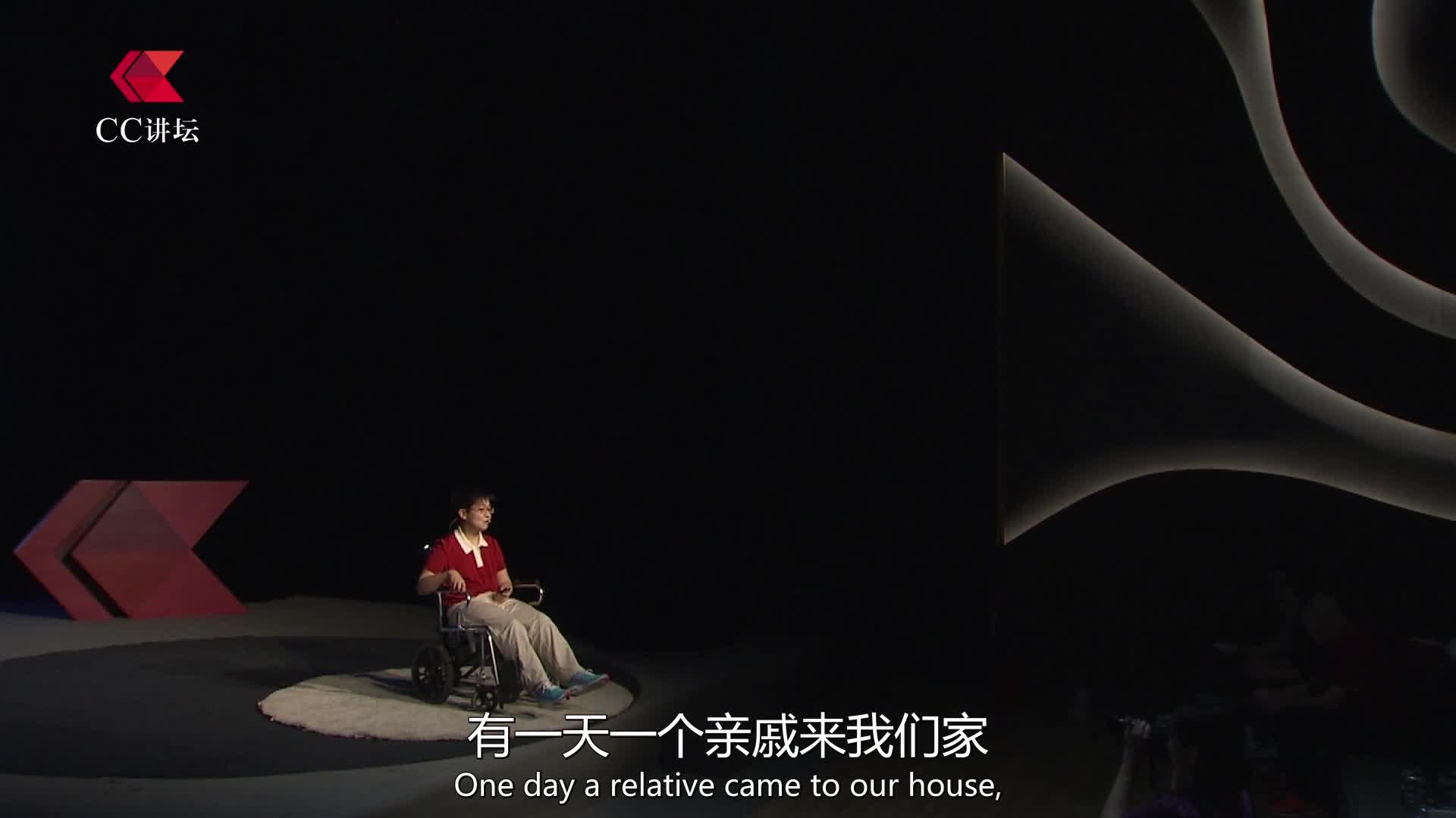 CC讲坛——刘彤:我是你的眼睛