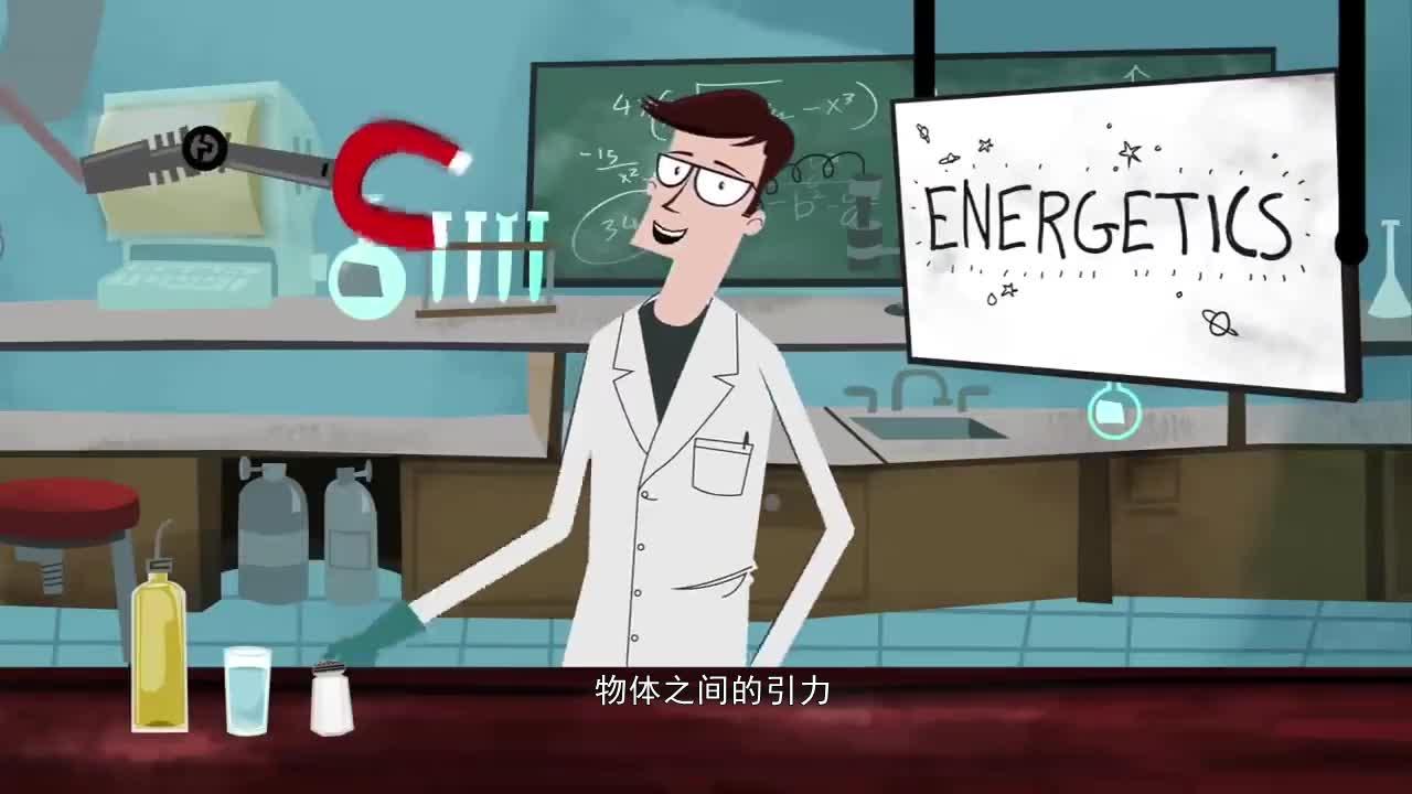 """为什么油和水不混合-科学的""""硬核力量""""第05集"""