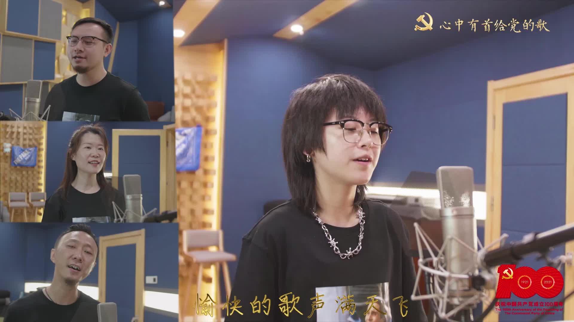 """《打靶归来》——""""心中有首给党的歌""""系列MV"""