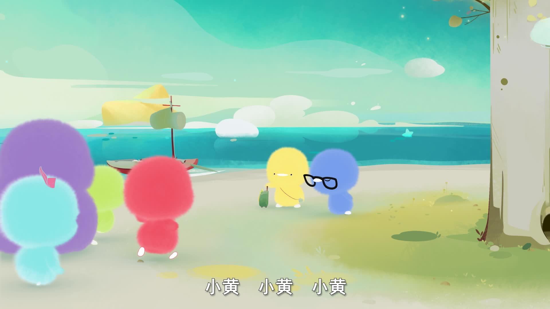 《小鸡彩虹》 第六季 09好想你