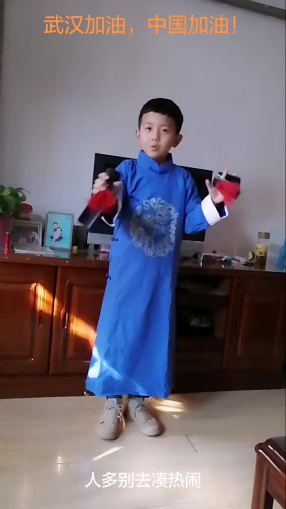 快板《保卫防疫战》——倪梓晨