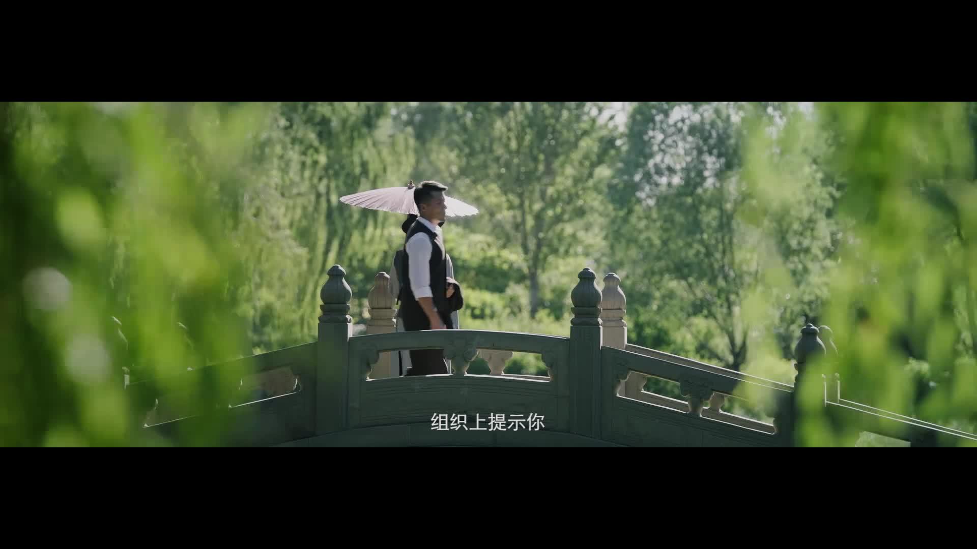 电影《凤翔1949》预告片
