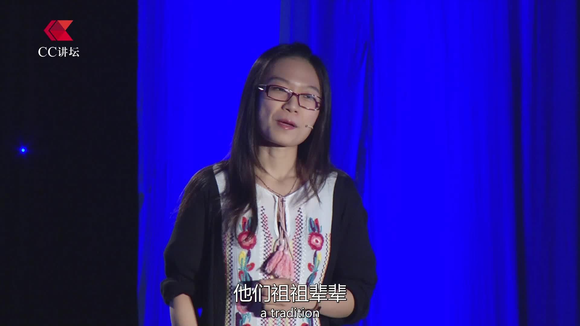 CC讲坛(公益)—王薇:搭建传统手工艺复活的桥梁