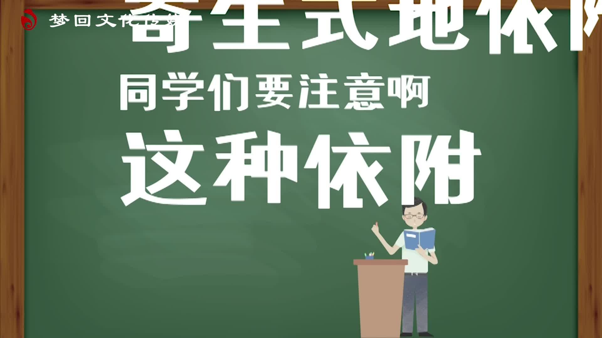 【赵老师的电影课】寄生虫