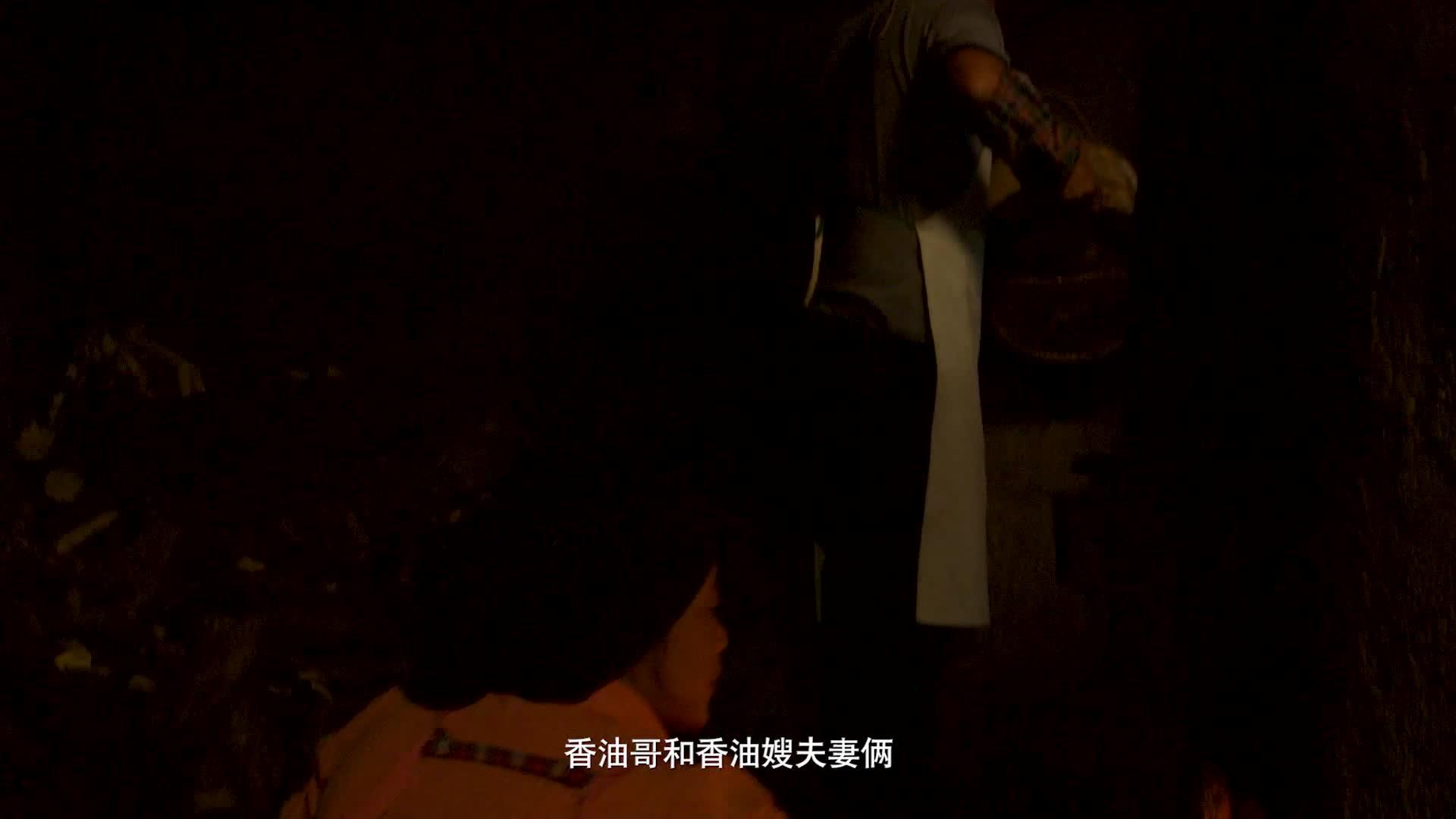 """小镇芝麻香——""""致敬劳动者,影聚正能量"""""""