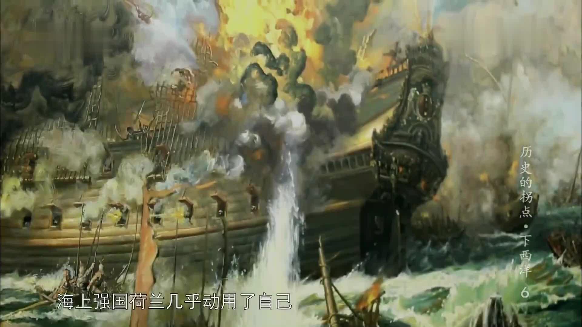 下西洋第六集(2)历史朝代更替,中国错过航海时代历史机遇