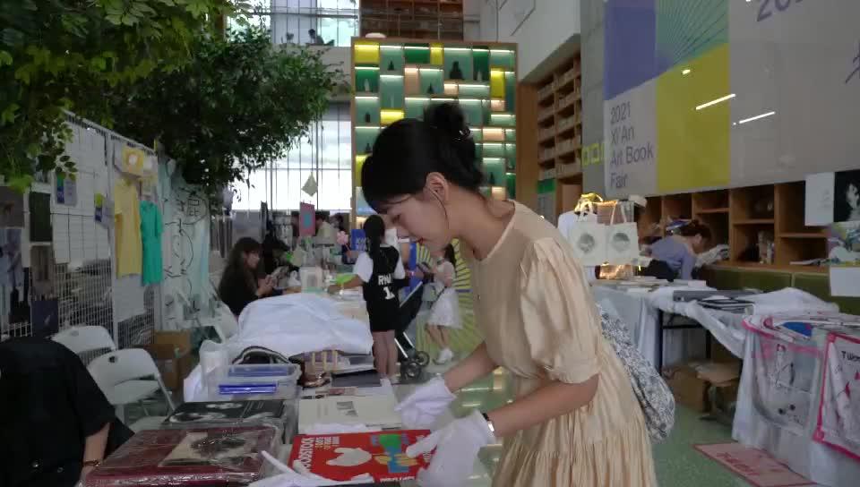 西影小姐姐带你打卡西安艺术书展