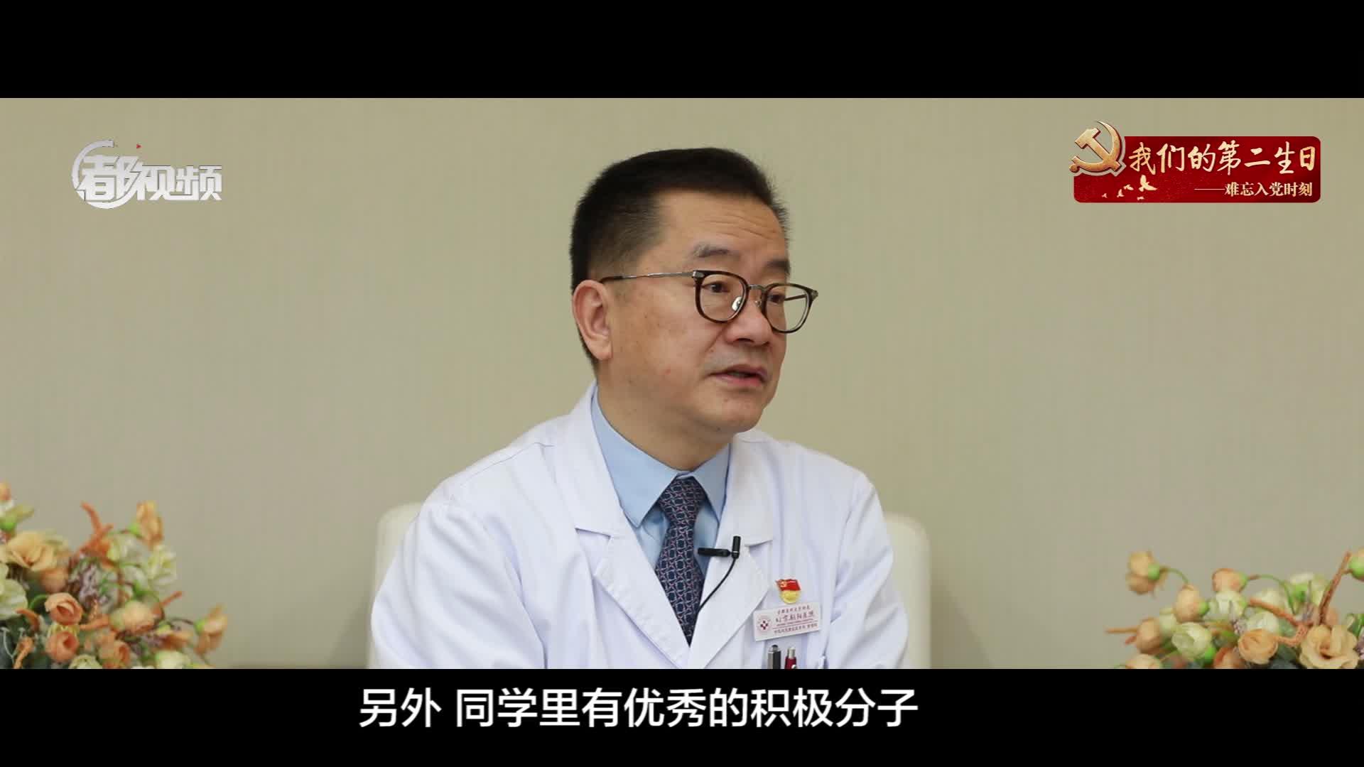 我们的第二生日 北京朝阳医院副院长童朝晖:国有需要,我会随时再出征