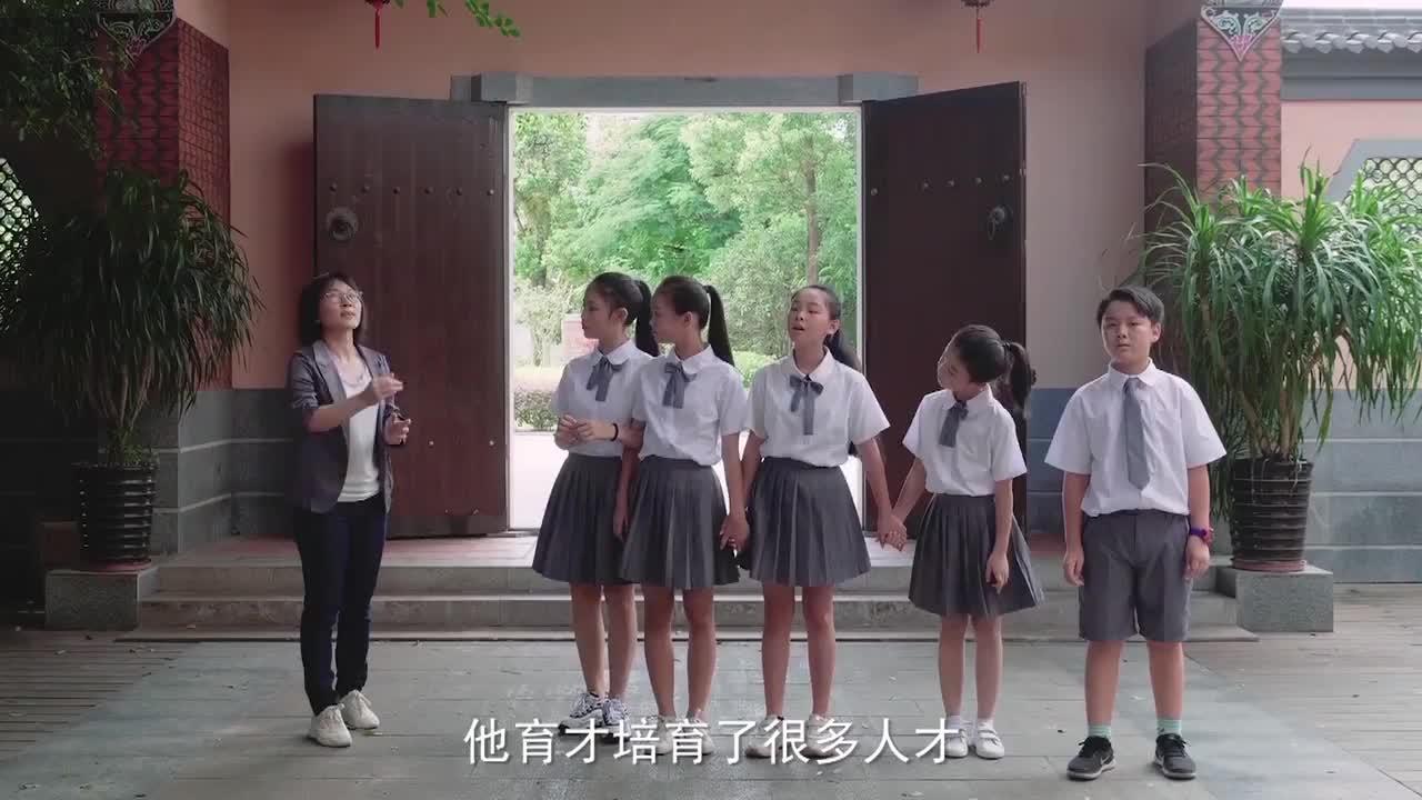 廉政纪录片《看看去!走进这家书院,一群小学员遇见了什么?》