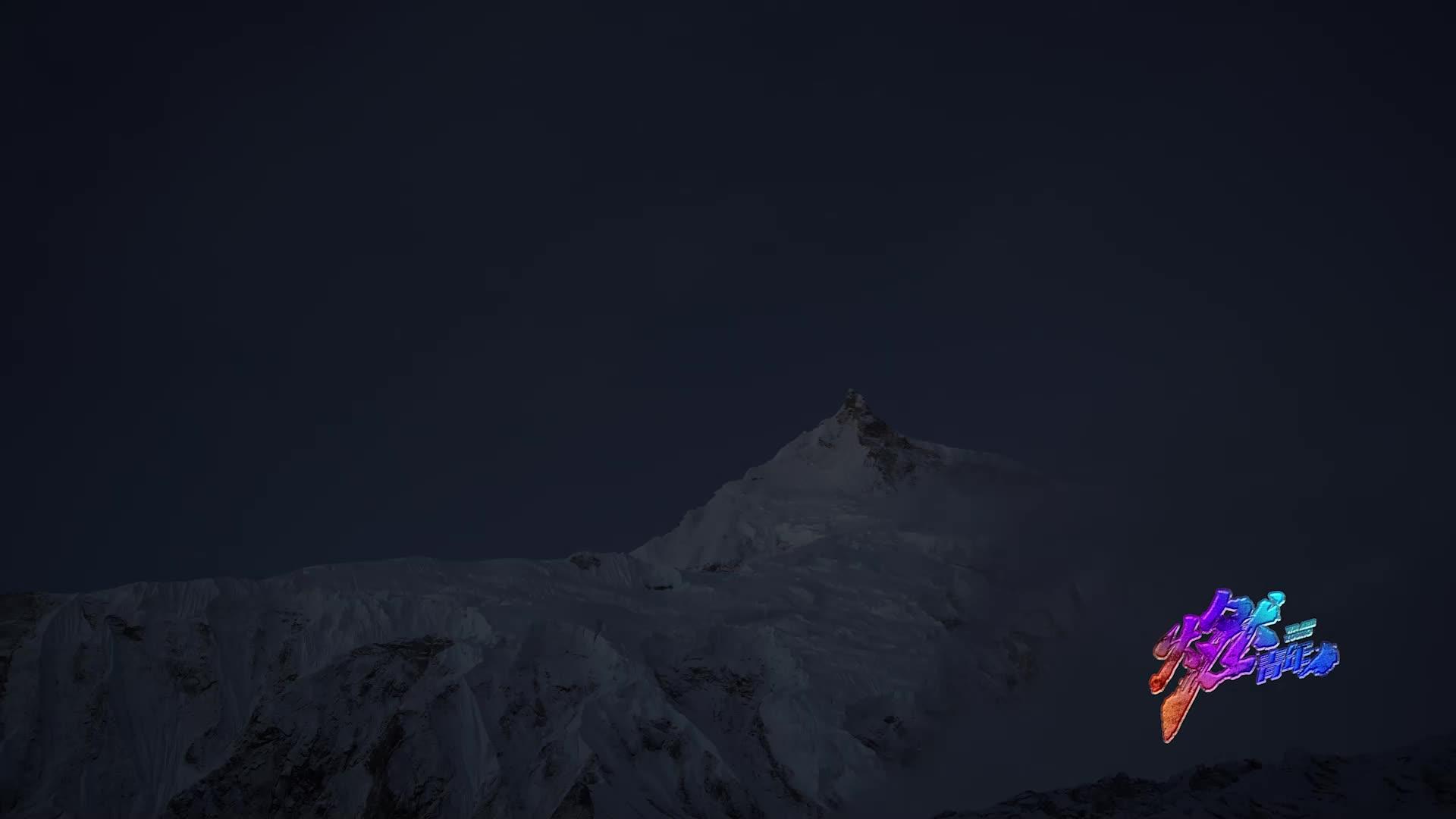 """""""共筑中国梦""""主题优秀作品:《燃青年:雪山上的""""小溪""""》(第一集)"""