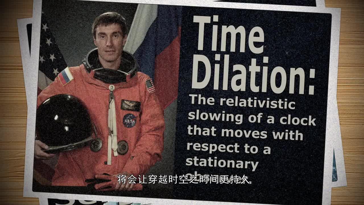 """时间旅行可能吗-科学的""""硬核力量""""第10集"""