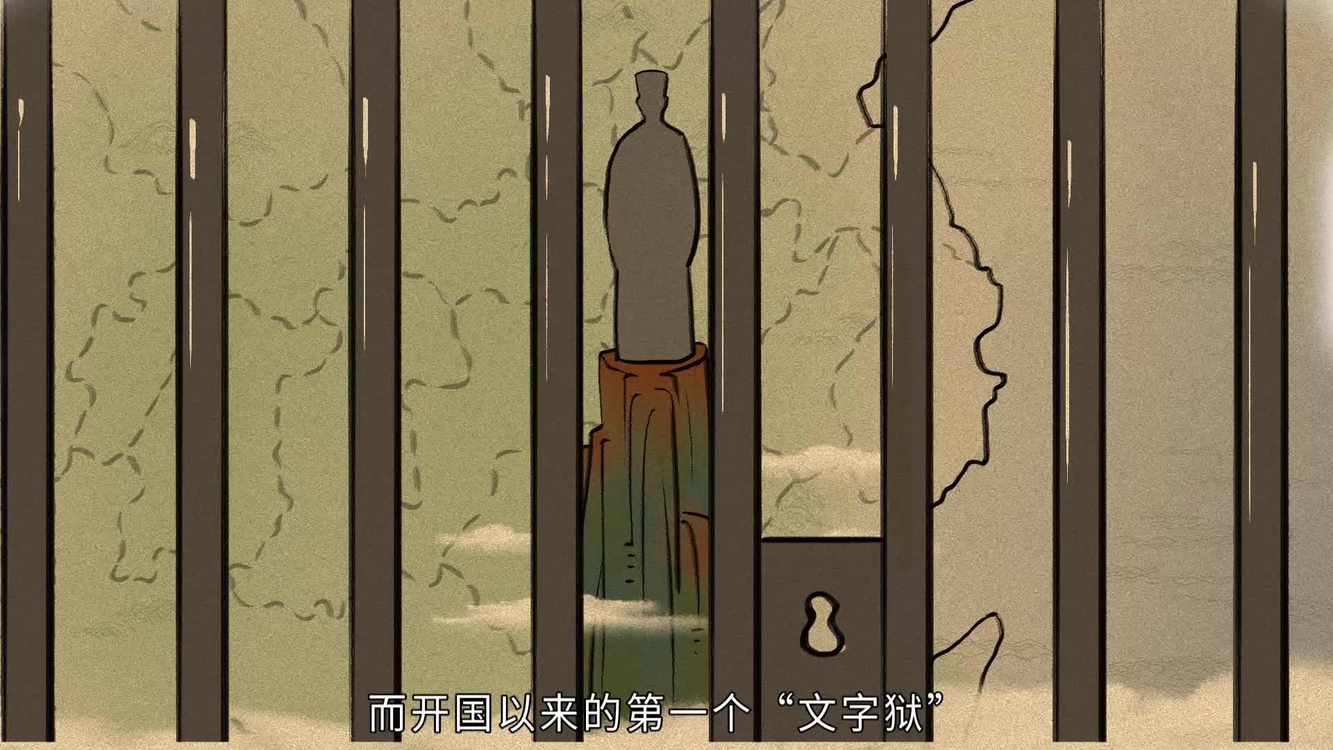 《小学古诗》54题西林壁-宋 苏轼