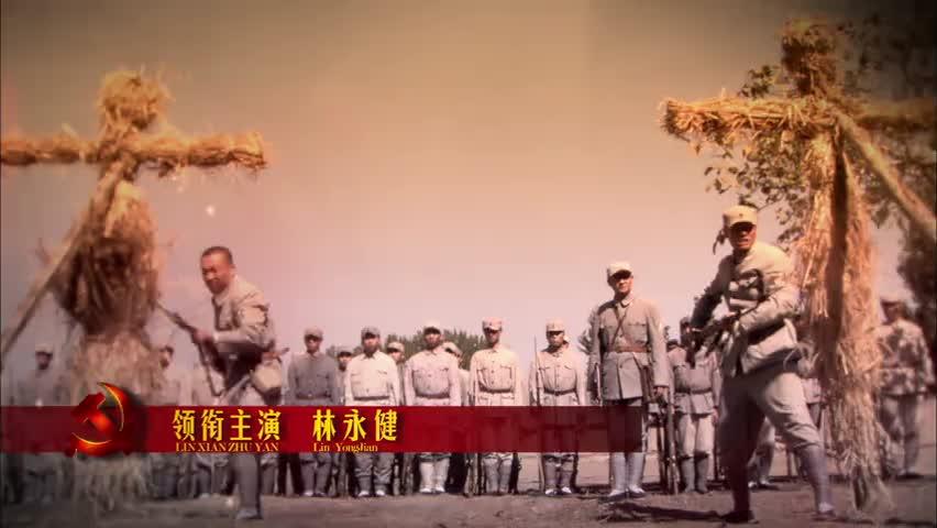 聂荣臻 04